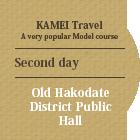 Old Hakodate District Public Hall