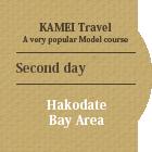 Hakodate Bay Area